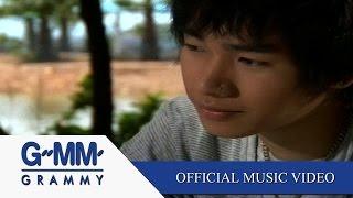 การ์ดใบหนึ่ง - เป๊ก ผลิตโชค【OFFICIAL MV】