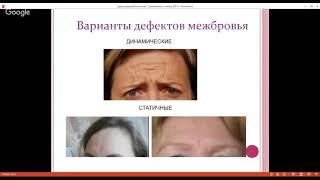 Безмятежное межбровье  Екатерина Кюршева
