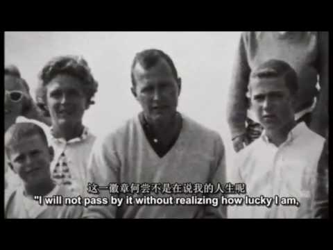 George Bush on the meaning of CAVU