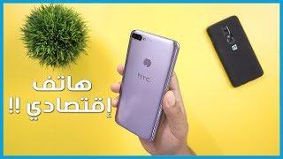 على قد الميزانية HTC Desire 12 Plus