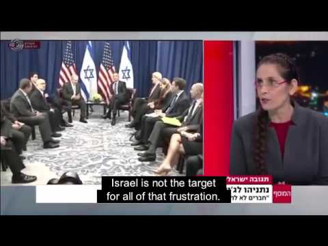 MK Dr. Anat Berko reveals the Palestine lie about two states solution