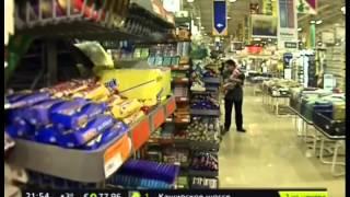 Смотреть видео  если в магазинах продают просрочку