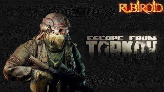 ESCAPE FROM TARKOV STREAM КВЕСТЫ И ЛУТ Tarkov Gameplay PC 1440p