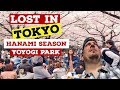 LOST in TOKYO during HANAMI season | LIVING  in JAPAN | A day of MISTAKES and MISHAPS | Episode 1