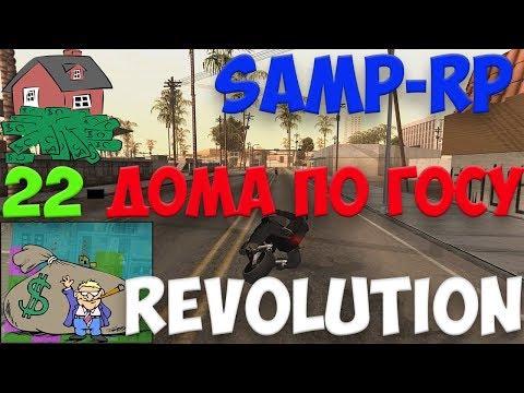 samp rp revolution