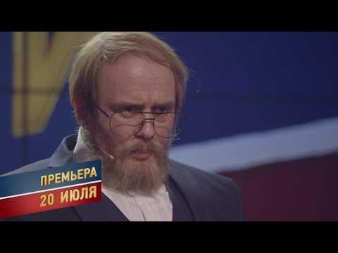 Большое кино на ТНТ - tnt-