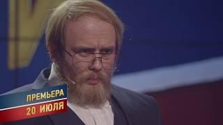 """ПРЕМЬЕРА! """"Деньги или Позор"""" на ТНТ4!"""