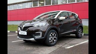 Renault Kaptur: тест драйв (динамика, ходовые качества и управляемость)