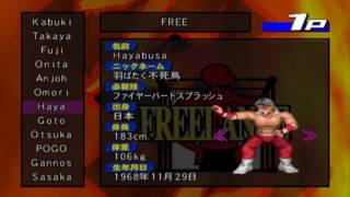 Baixar Fire Pro Wrestling Z OST: Character Select