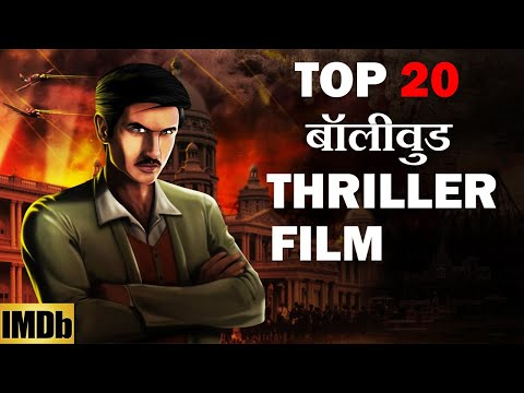 TOP 20 BEST Bollywood THRILLER Movies that are all Time Best as per imdb