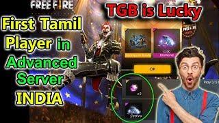 Free fire advanced server india tricks tamil/new updates in free fire advanced server