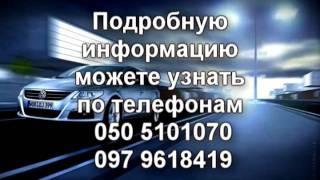 Автозапчасти в Харькове  Volkswagen  Passat, Touareg, Golf(, 2011-04-07T19:15:57.000Z)