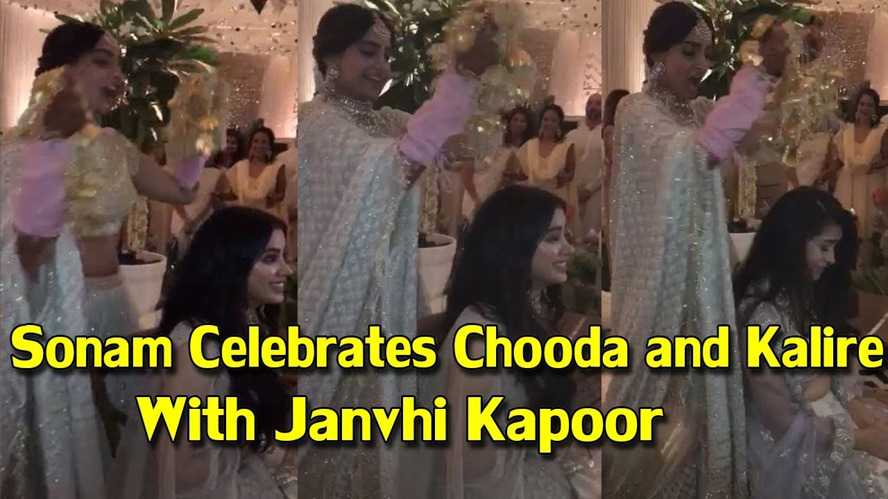 Sonam Kapoor Celebrates Chooda and Kalire Ceremony | Janvhi Kapoor | Sonam  Kapoor's Sangeet Ceremony