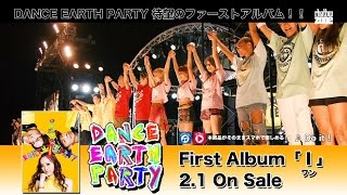 DANCE EARTH PARTY / 1st Album「Ⅰ」〜Teaser〜DANCE EARTH FESTIVAL'16 ver.