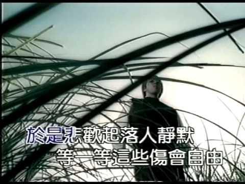 Zhang Yu Sheng - Kou Shi Xin Fei 口是心非 (HQ)
