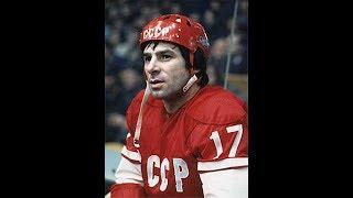 70 лет Валерию Харламову, вспоминаем самые памятные голы Легенды №17