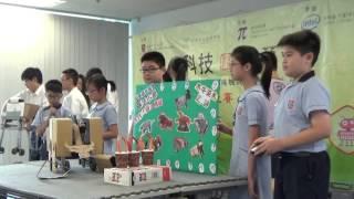「科技顯六藝」創意比賽2015 御藝三等獎 中華基督教會基法