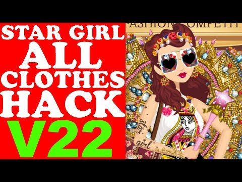 STAR GIRL ALL CLOTHES HACK V22/ВзломВсехВещей/所有的衣服哈克/すべての服は、ハック(QUEEN OF HEARTS ITEMS) 2018