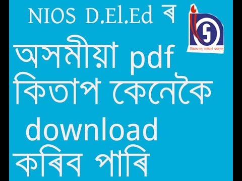 NIOS D.El.Ed. Assamese medium Book pdf file.