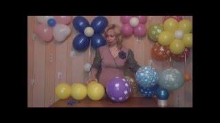 Цветы из воздушных шаров для стен(Из этого видео вы узнаете, как самостоятельно сделать цветы из воздушных шаров на стену или потолок. Такими..., 2013-05-15T09:24:53.000Z)