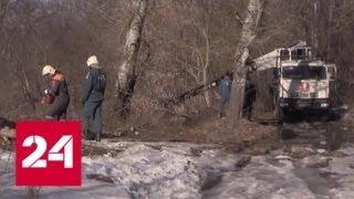 Паводки в России: прогноз синоптиков пока не на стороне людей - Россия 24