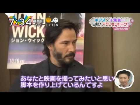 Keanu Reeves get excited with first meeting Shinichi Chiba (Sonny Chiba)