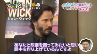 Keanu growed up watching his movie and really has respect for him ...
