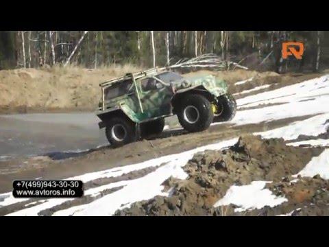 Шины АВТОРОС MAX-TRIM видео отчет от клиента из г. Тулун