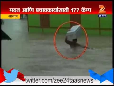 Assam : Flood in Brahmaputra River 23dr August 2015