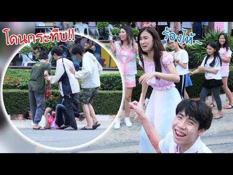 เซอร์ไพรส์วันเกิดแฟน แกล้งโดนกระทืบ!! (Kaykai&Sprite)