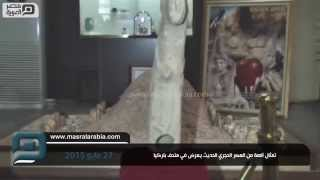مصر العربية | تمثال آلهة من العصر الحجري الحديث يعرض في متحف بتركيا