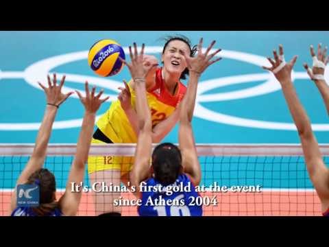 China beats Serbia to win women's volleyball gold at Rio 中国女排奥运夺冠