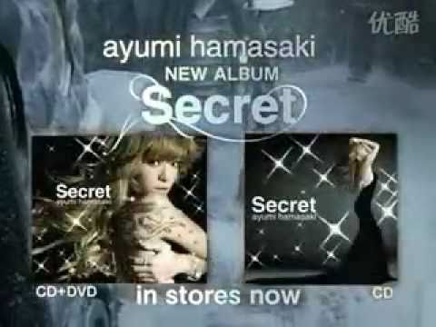 Ayumi Hamasaki SECRET CM