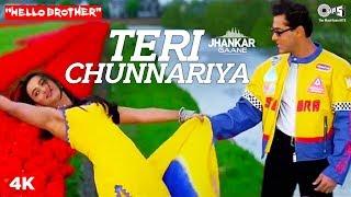 Teri Chunariya Dil Le Gayi (Jhankar ) - Hello Brother | Alka Yagnik & Kumar Sanu