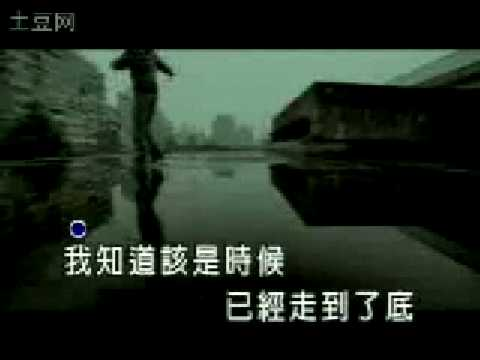 [愛海滔滔] Benny Chan 陳浩民 - 默契 Karaoke Version