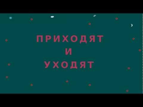 Сайт о Tele2 – Услуга «Гудок» – Как отключить мелодию с