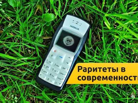 Джентльменский набор приложений OS Symbian в 2020 году