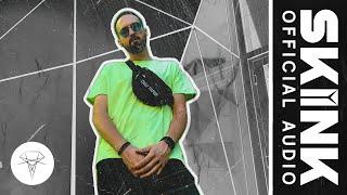 Steve Walls - Nightmares (Official Audio)