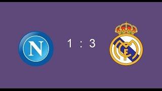 NAPOLI vs REAL MADRID 1-3 ALL GOALS 7.03.2017 Наполи - Реал Мадрид  ГОЛЫ