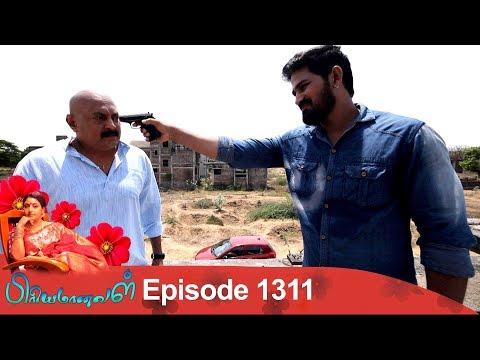 Priyamanaval Episode 1311, 07/05/19