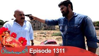 priyamanaval episode 1311 070519