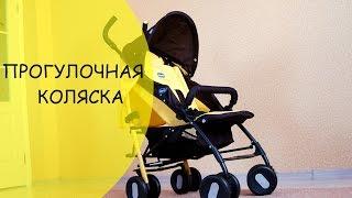 Прогулочная коляска Chicco распаковка и обзор(, 2014-09-04T12:49:32.000Z)