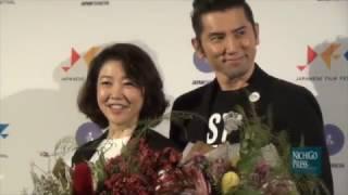 20th Japanese Film Festival シドニー オーストラリア 「永い言い訳」