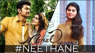 Mersal - Neethanae | romantic song - Nithyashree version