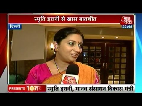The truth about Smriti Irani's educational qualifications