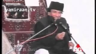 Allama Abdul Hakeem Turabi 8 Muharram 2011   Yamiraan Azadari Network