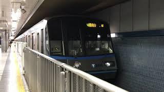 横浜市営地下鉄3000R形 横浜駅発車