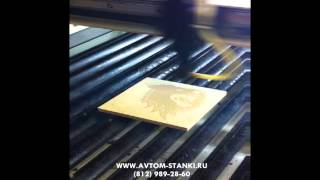 Автом-Станки услуга (лазерная резка и гравировка) в СПБ(Торгово-производственная компания Автом-Станки предлагаем автоматическое оборудование для производства..., 2014-03-07T20:53:01.000Z)