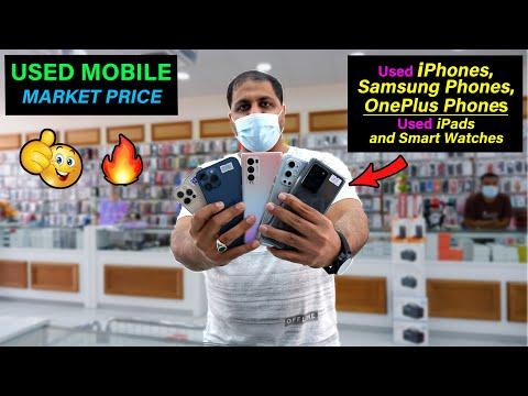 Cheapest Used Mobile Price in UAE, Dubai, Abu Dhabi | Best U
