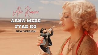 Aana Mere Pyar Ko _New Version l Aki Kumar new song | Jaane De | bahot ho chuka hai Jaane Do Song
